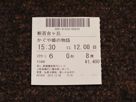 Img_8138